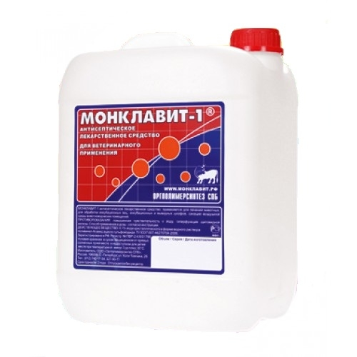 Монклавит-1