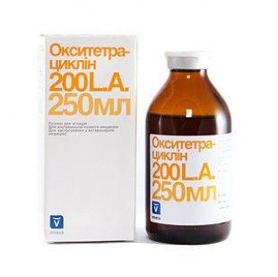 Окситетрациклин-200 LA